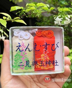 Marriage Omamori SizeM from Futami Okitama Shrine2